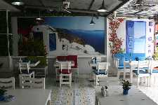 El Greco Greek restaurant