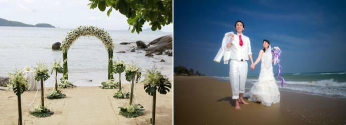 Bröllop i Ko Phangan